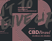 CBD-LOGO集合
