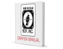 Graphical Manual for fictional company: Bof, Inc.