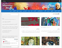 Mumtaz Mufti's Website