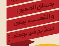 Flit (No SCAF)