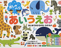 "PictureBook""あいうえお"""