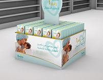 Pampers3d Stand 1x1