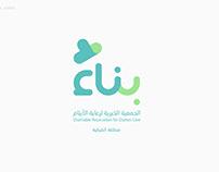Benae logo & brand redesign