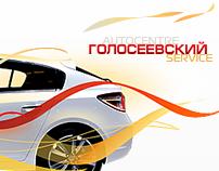 Goloseevskiy