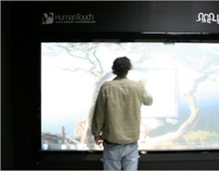 HumanTouch Wall