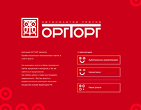 ORGTORG // website project
