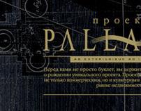 project PALLADIO