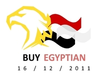 Buy Egyptian Products Campaign Logos