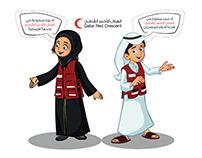 حملة تطوعية الهلال الاحمر القطري