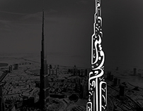 Burj Khalefa - Arabic Typography
