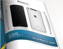 GSM Syria - Magazine ad