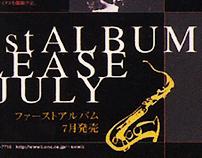 """""""Miho Nakagawa"""" 1st album"""