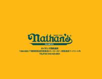 """""""Nathan's"""""""