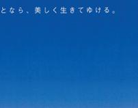 """Taisei"""