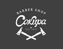 Barber Shop Logo Concept