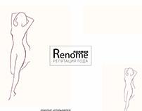RENOME - премия. Разработка логотипа и сайта