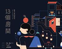 13 Rooms Art Festival