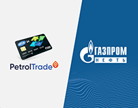 Fuel Cards of Gazprom Neft