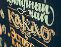 Chalkboard Graphics for Coffee Plus