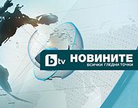 bTV NEWS Rebranding 2014