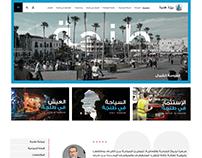 TANJA WEBSITE
