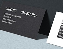 Video Planning logo and stationary/