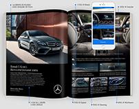 Mercedes-Benz Interconnect Media