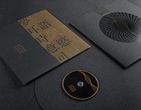 Sound Time Album / 音晷聲音創作專輯