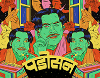 Reimagining an Indian Album Cover for World Music Day