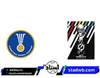 Handball World Cup - (StadWB)
