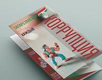 Corruption in Tatarstan