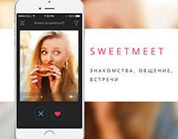 Mobile application SweetMeet