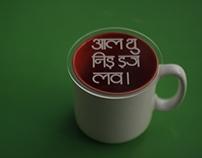 Avanti Devanagari Typeface