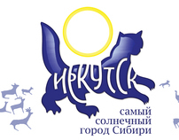 Regional branding of the city of Irkutsk. My thesis pro