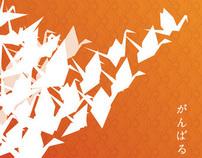 Paper Cranes: Help Japan