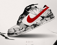 NIKE COLLABORATION