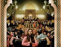 Gudang Garam Ramadhan 2007