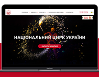 Creating site for National circus of Ukraine