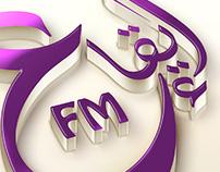Eqaa Fm logo