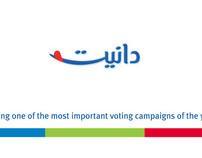 Danette Voting Campaign