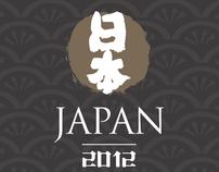 U-tour ad. - Japan series