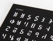 Braille Devanagari project
