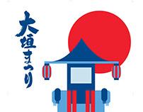 Ogaki Matsuri Japanese poster design
