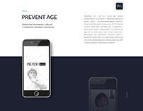 PREVENT AGE - мобильное приложение о здоровье