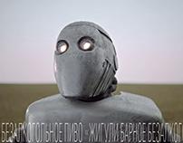 Russian Robot. Russian Rock.