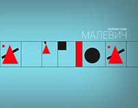 Flat-design Suprematism. Malevich.