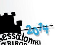 Thessaloniki 2014 Conference Poster