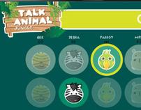 Talk Animal