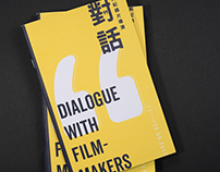 Dialogue with Filmmakers