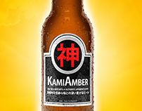 Kami Black Beer